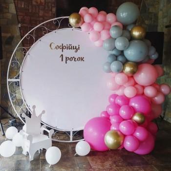 Кругла фотозона на день народження дівчинки