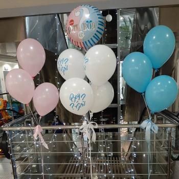 Набір кульок для гендер-паті