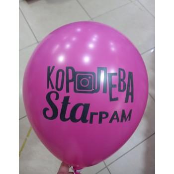 Кулька з написом Королева Стаграм