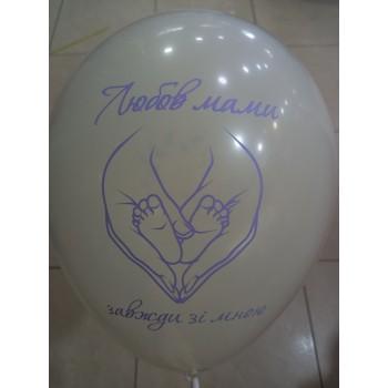 Кулька з написом для мами