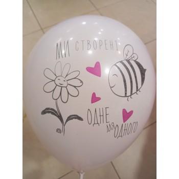 Латексна кулька любов 1