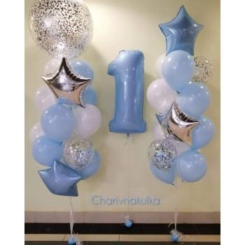 Набір кульок на 1 рік хлопчик