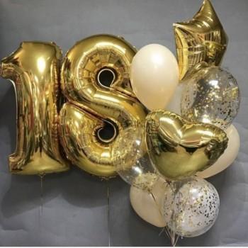 Набір кульок на 18 років золоті