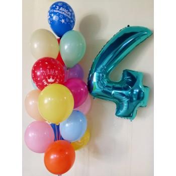 Набір яскравих кульок на 4 роки