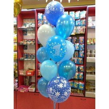 Набір кульок для хлопчика на 1 рік