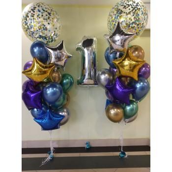 Набір кульок на 1 рік для хлопчика яскравий