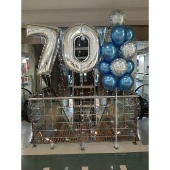 Набір кульок на 70 років