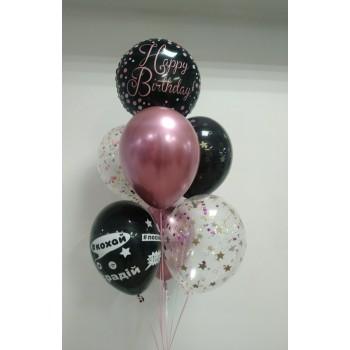 Фонтан кульок Happy Birthday