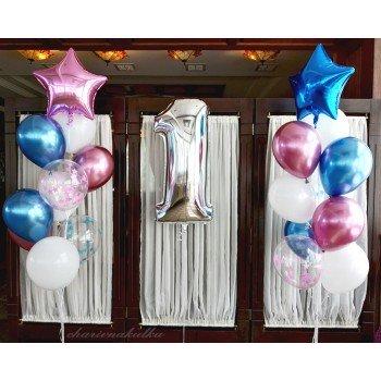 Набір кульок для двійнят