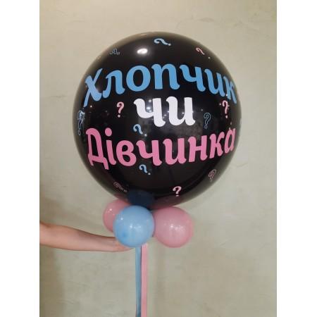 Кулька на визначення статі українська мова