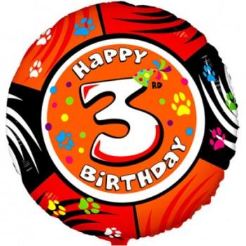 КРУГ ''HAPPY BIRTHDAY №3''